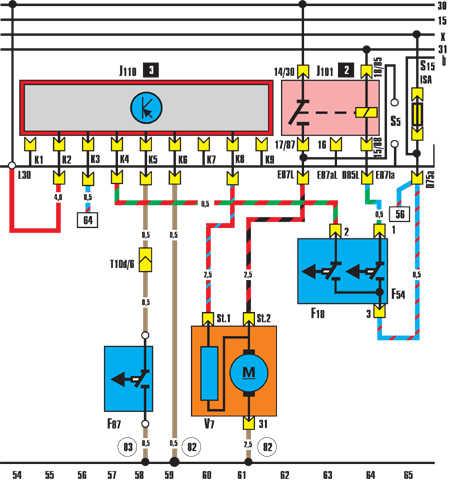 12.9.6 Вентилятор радиатора (работа после остановки двигателя)