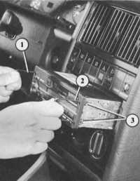 18.36 Аудиосистема