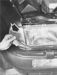 20.2 Передняя часть автомобиля Audi 80
