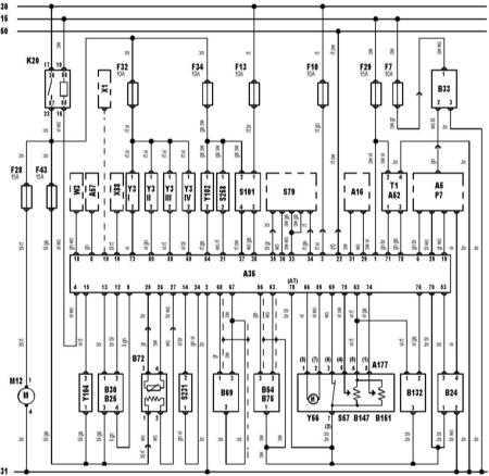 15.37 Система управления двигателем 1.6 л
