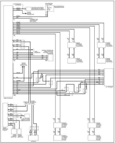 14.44 Аудиосистема без усилителя