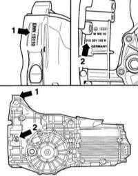 1.3 Идентификационные номера автомобиля Audi A4