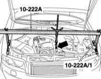 7.2 Снятие и установка КПП