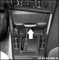 1.15 4-ступенчатая автоматическая трансмиссия