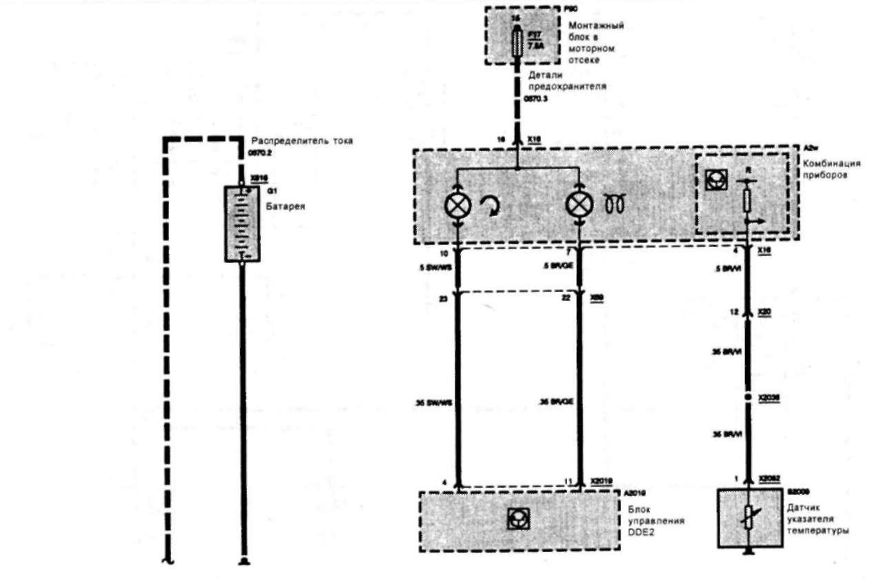 схема электрооборудования бмв 525 е 34