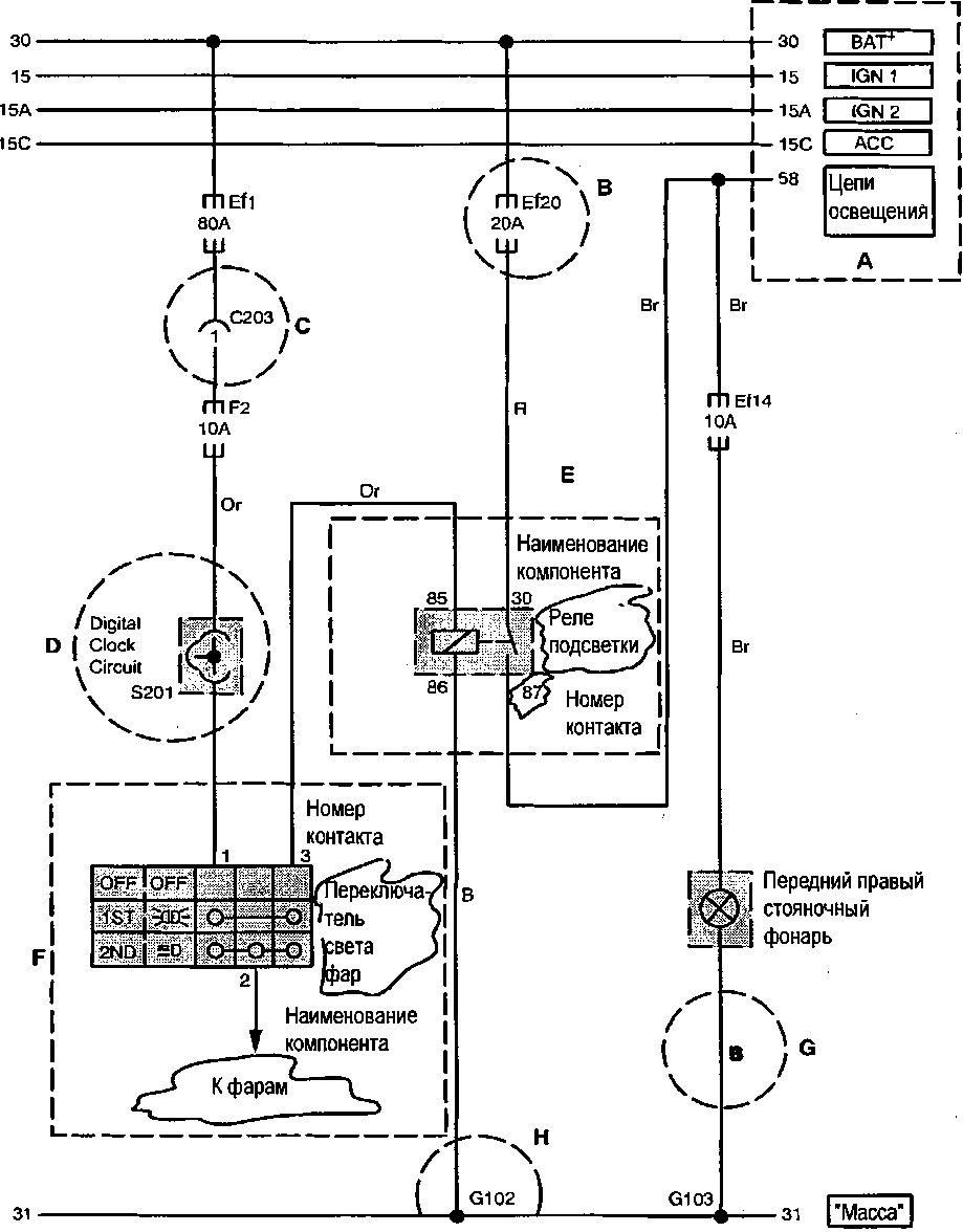 електрическая схема авео управления двигателем