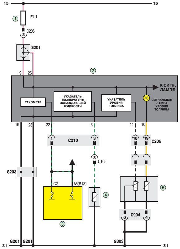 Схема подключения датчика скорости на ланос