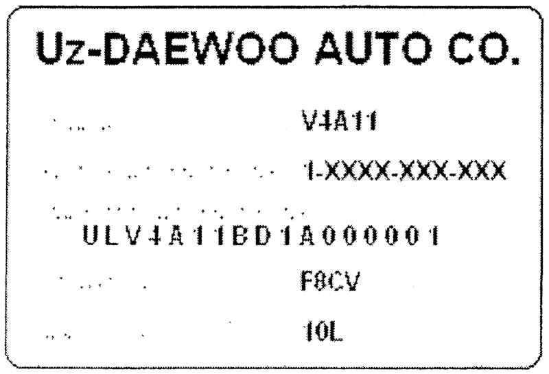 такого:))) хорошее гониво проверить историю авто по вин коду этом что-то есть