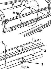 19.39 Накладка задней стенки багажника (кузов седан)