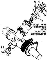 13.28 Уплотнения вала гидрораспределителя и верхний подшипник