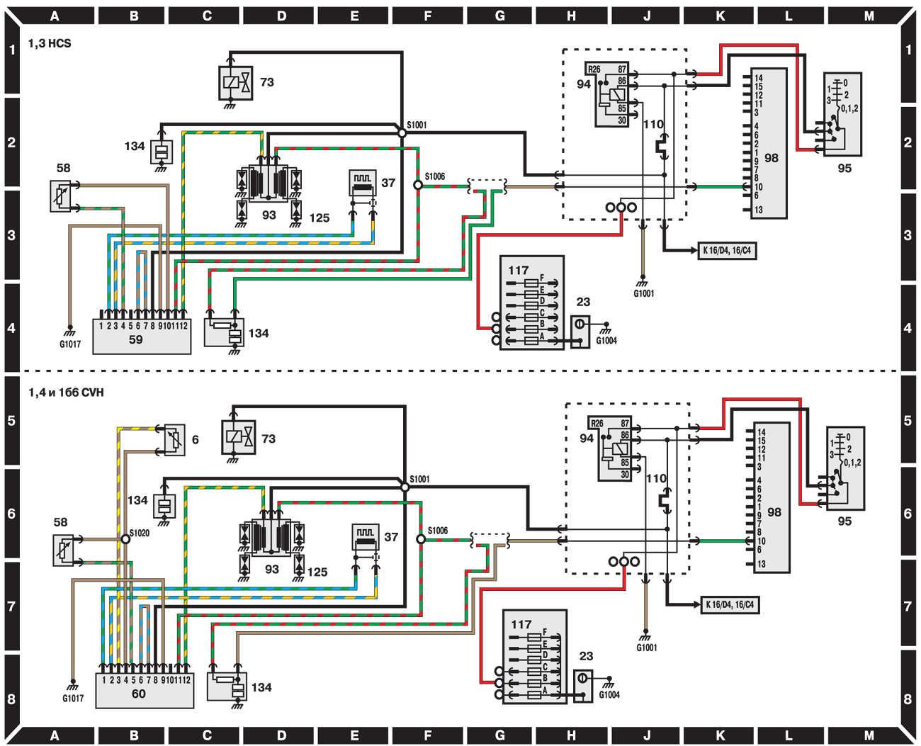 Схема замка зажигания форд транзит 22 фотография