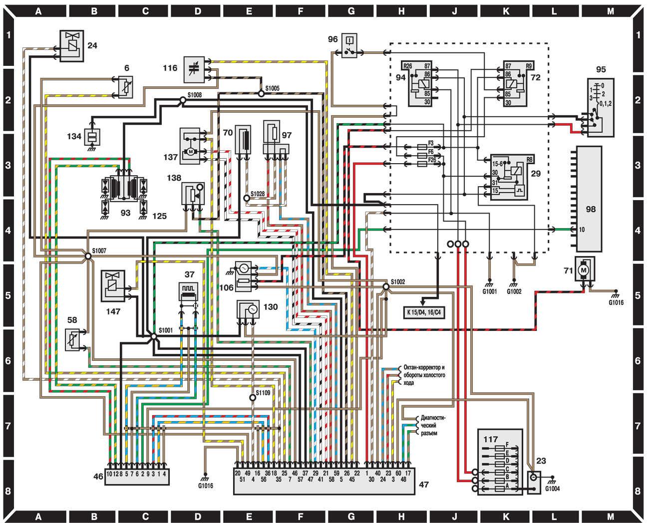 Форд эскорт 1996 схема электрооборудования