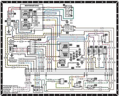 14.6.21 Система управления двигателем CFI Ford Escort