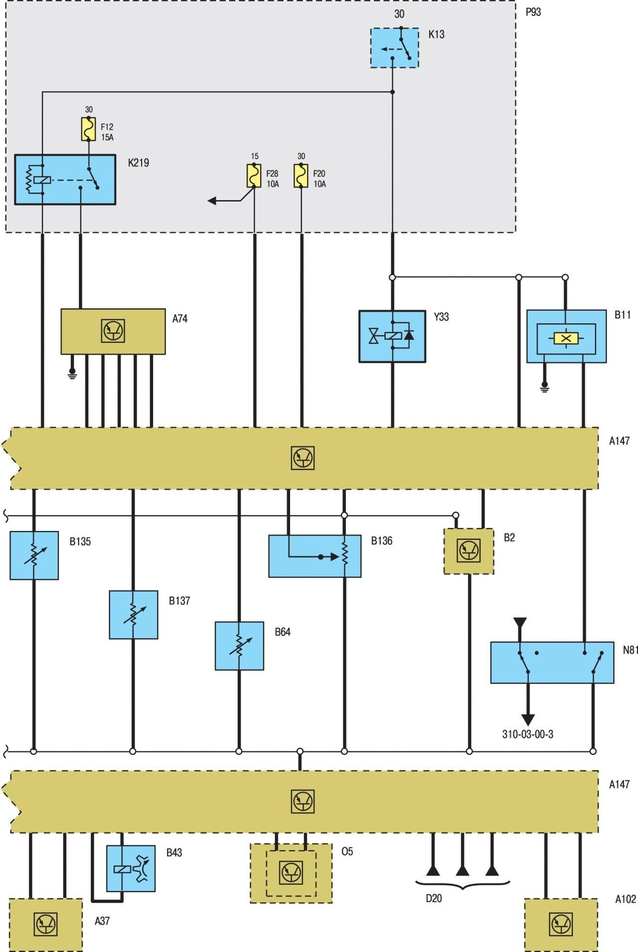 Схема климат контроля форд мондео 4