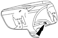 15.13 Демонтаж наружной антенны Ford Mondeo