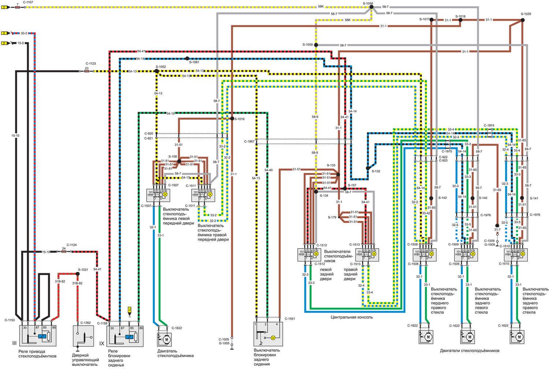 Схема электропроводки форд фокус фото 613