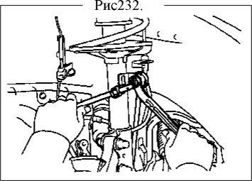 4.  Нижняя левая рулевая тяга. Замена