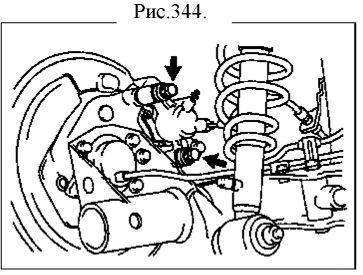 6.  Левая задняя ступица и подшипник. Замена