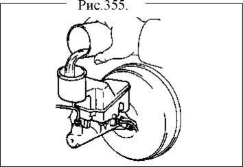 2.  Тормозная жидкость. Выпуск воздуха из тормозной системы