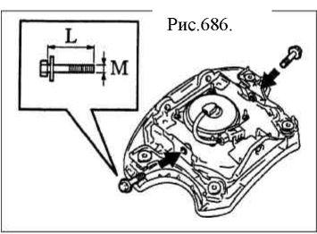 11.  Утилизация модуля подушки безопасности
