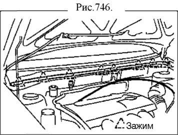 5.  Мотор стеклоочистителя. Замена