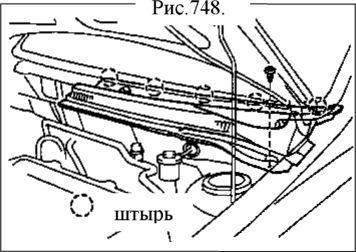 5.  Мотор стеклоочистителя. Замена Geely FC