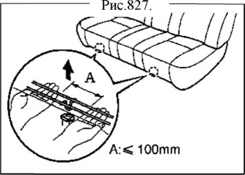 2.  Заднее кресло (раздельного типа)