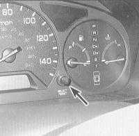 2.32 Сбрасывание индикатора интервалов текущего обслуживания