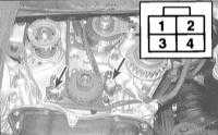 7.7 Проверка исправности состояния и замена датчика ВМТ/положения