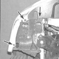 11.10  Снятие и установка накладок переднего и заднего бамперов