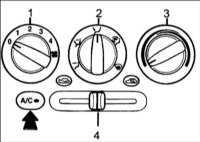 1.55 Система отопления и вентиляции