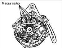 16.8 Генератор Hyundai Accent