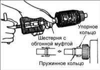 16.15 Проверка и замена элементовстатора Hyundai Accent