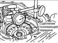 12.17 Регулировка осевого зазора солнечной шестерни  понижающей передачи (F4A42)