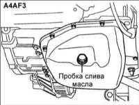 12.24 Регулировка давления в магистрали (А4АF3)