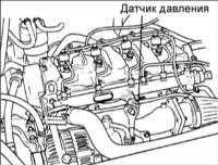 6.22 Датчик давления топлива в аккумуляторе высокого давления (RPS)