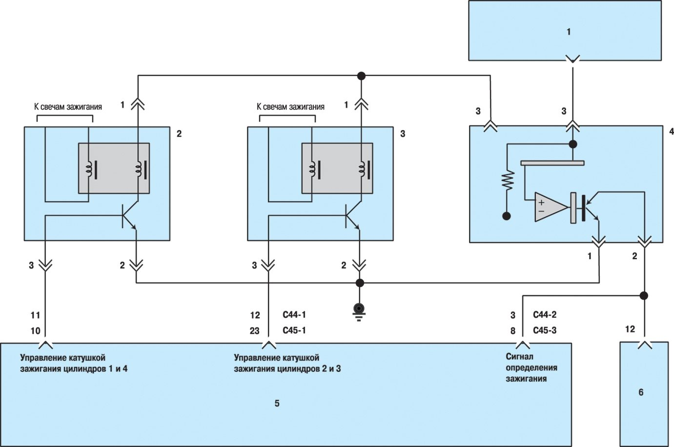 Схема электрооборудования хендай соната фото 834