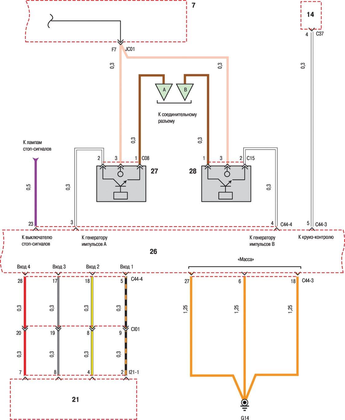 Схема электрическая хундай соната фото 709