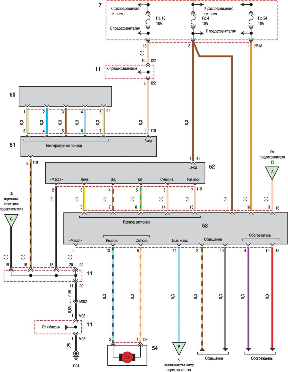 Hyundai схема блока управления фото 565