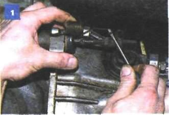 10.2 Регулировка привода выключения сцепления