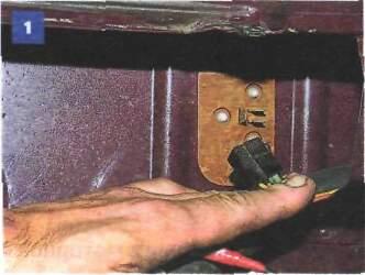 21.4 Снятие дополнительного резистора вентилятора отопителя