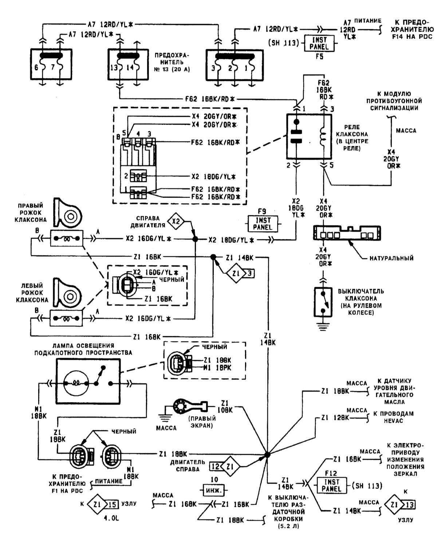 схема проводки аварийки на ауди 80 в4