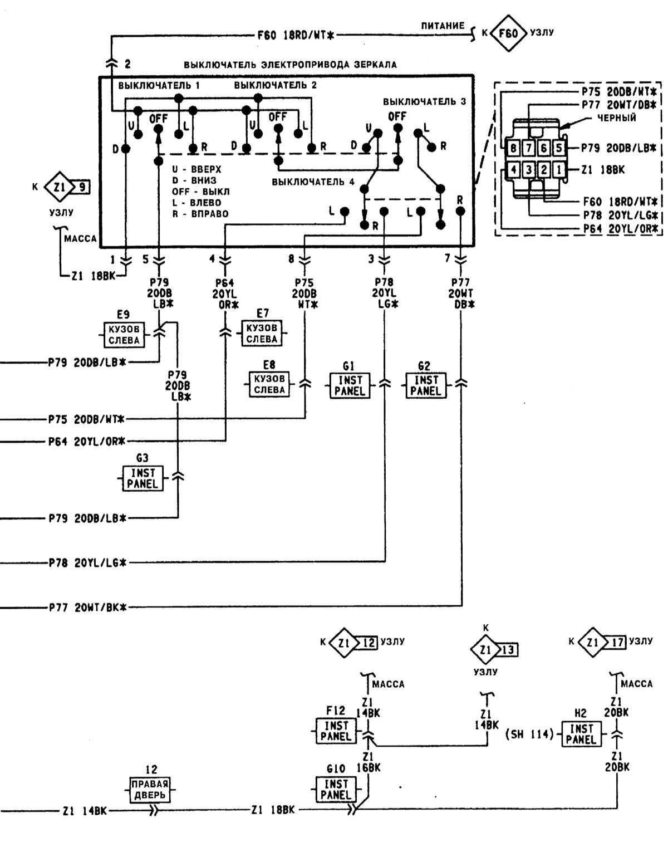 Хендай гетц схема электрическая