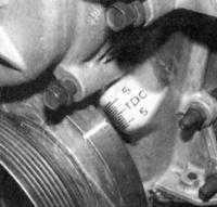 4.3 Приведение в положение ВМТ поршня первого цилиндра