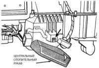6.19 Снятие и установка испарителя системы кондиционирования