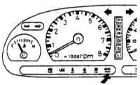 13.38 Проверка функциональных возможностей Kia Clarus