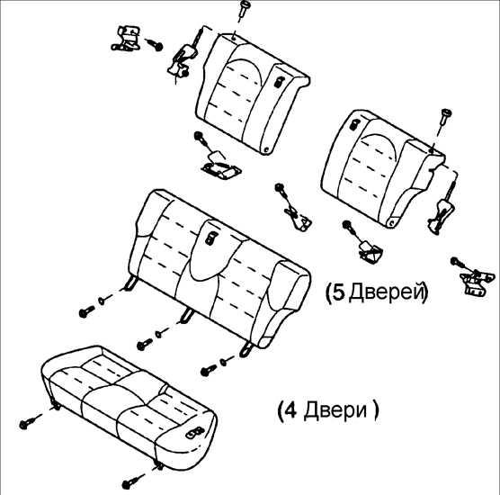 как снять диван заднего сиденья киа рио
