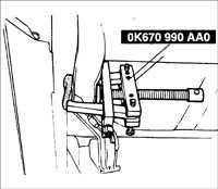 10.8 Балка задней подвески Kia Rio
