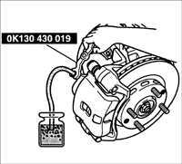 13.5 Прокачка гидравлической системы привода тормозов