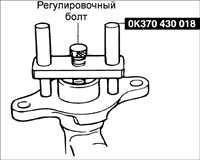 13.13 Главный тормозной цилиндр Kia Rio